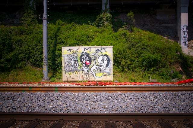 Senderos Grafiteros 5, by Iara Vega Linhares